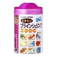 HIKARI Freeze Dried Brine shrimp 12g Vitamin From Japan