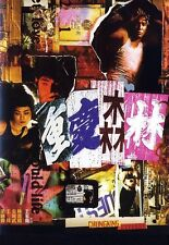 Chungking Express F Poster 13x19 inches