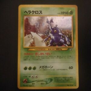 2000 Pokemon Japanese Neo Genesis Heracross Holo No 214 NM-Mint
