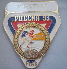 Fias 1993 К�тово World Sambo championships sport participant medal Russia