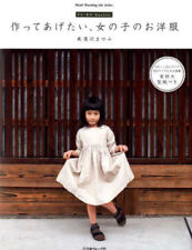I love to make these gils clothes - Japanese Craft Book