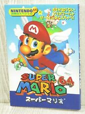 SUPER MARIO 64 Guide Nintendo 64 Book KB80