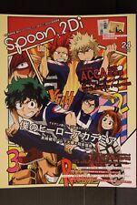 JAPAN spoon. 2Di vol.24 My Hero Academia,ACCA: 13Territory Inspection Dept. Mook