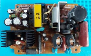 Atari ST Internal Power Supply (TOKIN 4501E1) - TESTED AND WORKING