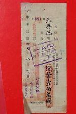 1946 china postal savings sheet $1.000.000