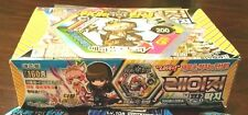 20 BOXES MapleStory POGS 1 case, 10 pogs per box, hexagon toy LAZER POGS +BONUS!