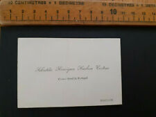 More details for british india raj calling card business sebastiao rodriques barbosa conteno