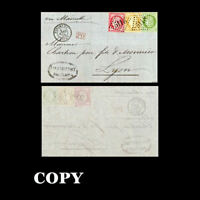 Japan Cover from Yokohama to France Rare tri color franking from 1875 ,Copy