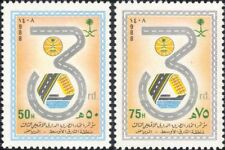 Saudi Arabia 1988 Roads Federation Meeting/Transport/Ship/Rail 2v set (n31499)