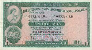 Vintage Banknote Hong Kong 1966 10 Dollars Pick 182e AU+ Crisp Broken Ladder