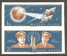 Mint Never Hinged/MNH Space Hungarian Stamps