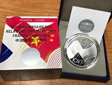 France 2014 Relations China 50ª ann 10 euro Silver Proof Francia € silber argent