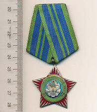 ROMANIAN Romania ORDER communist BORDER service RPR type DE STRAJA PATRIEI medal