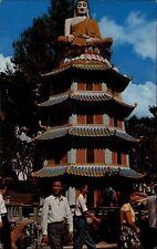 Singapore singapur ak Postcard Haw par villa Postcard ~ 1960/70 ungelaufen unused