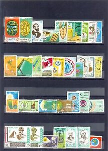 EGYPT -1981 Commemorative stamps Complete Issues MNH