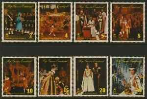 Equatorial Guinea MI 1044-51 MNH Queen Elizabeth Coronation