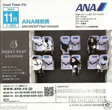 Airline Timetable - ANA - 01/11/05 - Super Seat Premium cover (Japan)