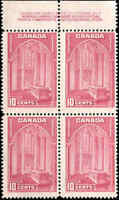 1938 Mint Canada 10c F Scott #241 Block of 4 Pictorial Issue Stamps No Gum