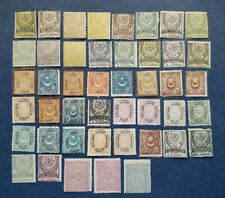Turkey Stamps, Mint and Hinged