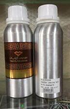 Oud Wood 10ml Loose Glass Bottle By Swiss Arabian (Attar/Perfume/fragrance)