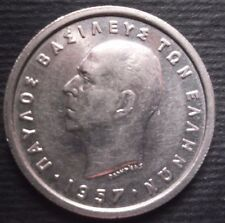Greece 2 Drachmai 1957 King Paul KM#82 UNC Uncirculated Grece Griechenland !!!!!
