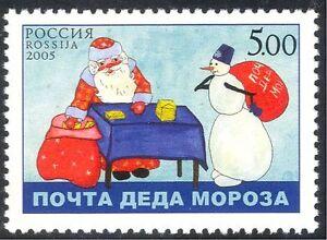 Russia 2005 Christmas/Santa Claus/Snowman/Presents/Animation 1v (n43175)