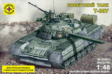 MODELIST 304871 SOVIET MAIN BATTLE TANK T-80U WORKING MODEL KIT 1/48 NEW