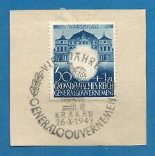German Third Reich Stamp --   Swastika - Postmarked