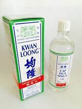 New Kwan Loong Medicated Oil Fast Pain Relief Athritis Muscle Rub 57ml FIRST AID