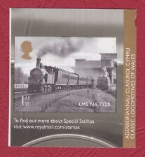 SG3634 - 1st Self Adh. stamp from Locos of Wales booklet PM45 18/9/14 GB208
