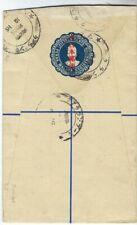 Malaya Perak Japanese Occupation 1940s 15c uprated registered stationery Klang