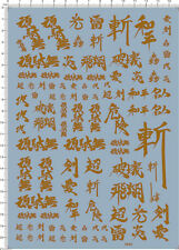 Gundam decals Chinese Characters for different scales model kit (golden) 5902