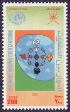 2001 Dialogue among civilizations - Oman - isolated stamp