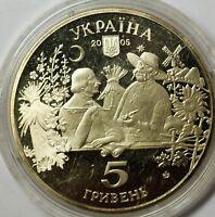 2005 Ukraine 5 Hryvnias Sorochynsky Fair Proof Commemorative Coin
