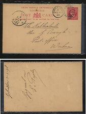 Gibraltar  postal  card  1898  to   Holland               KL0616
