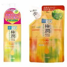 SET Hada Labo Gokujyun Oil Cleansing 200mL & Refill Make up Remover Japan F/S
