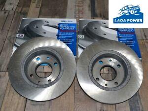 Lada Samara Brake Disc Kit 2pcs