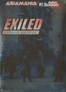 Exiled   New dvd in seal.    A Gangster Masterpiece