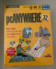 Symantec pcAnywhere Version 8.0 Complete Retail Box New Sealed - Japan Asian?