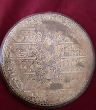 PHARAONIC DISH ANTIQUE  BRASS TRAY INLAY Hand Made DECORATION PATTERN EGYPT 8.5""