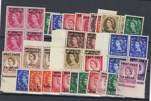 Morocco Agencies Tangier QEII Collection Including Blocks MNH JK4798