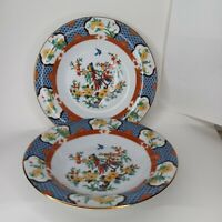 "Imperial Garden by Liling Rimmed Soup Bowl Floral Birds Width: 8 1/2""  set of 2"