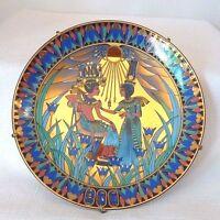 Tutankhamun & Ankhesenamun, Compton & Woodhouse, Porcelain Collectors Plate