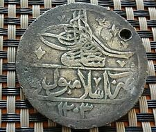 AUTHENTIC OTTOMAN SILVER 100 PARA, YUZLUK 1203/8 AH SELIM III 1789-1807 AD.
