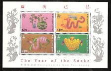 HONG KONG # 537a MNH THE YEAR OF THE SNAKE CHINESE NEW YEARS CALENDER