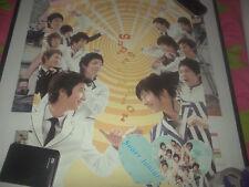 Super Junior Poster 2