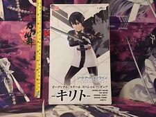 Sword Art Online Anime Kirito Ordinal Scale Figure (Sealed)