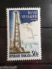 FRANCE 1959, timbre 1205, HASSI-MESSAOUD SAHARA, neuf**, MNH STAMP