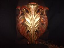 Vintage Hanging Wall Light - Shield Style - Unique and Awesome!!
