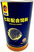 5.6 oz Discus Fish Food All Fish Cichlids Bottom & Pond Fish 160g